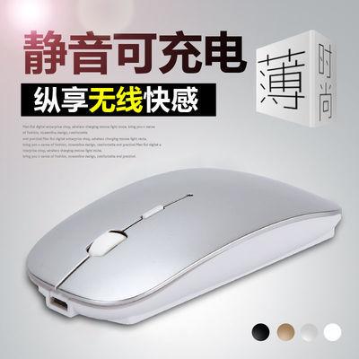 爱国者云电脑键盘鼠标机械键鼠套装无线单手牧马人机械惠普笔记本