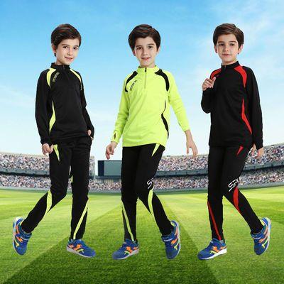 儿童长袖足球服套装男女足球训练服秋冬季加绒运动套装小学生队服