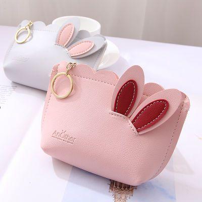手拎小钱包女可爱学生韩版零钱包袋迷你硬币包女士化妆包包潮