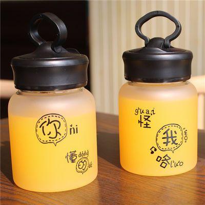 玻璃杯女磨砂水杯男韩版可爱便携手机支架杯子创意潮流原宿随手瓶