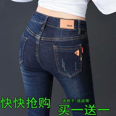 【高品质】牛仔裤女小脚裤女士牛仔裤显瘦弹力高腰弹力铅笔长裤子