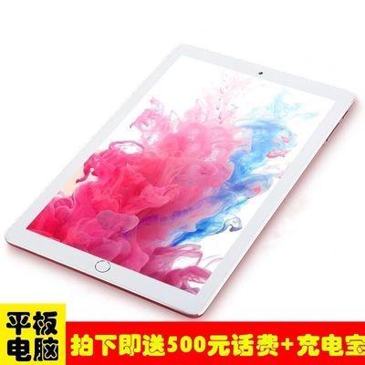 平板电脑手机超薄新款安卓超清系统12英寸4G移动联通学生平板电ml