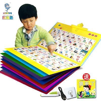 儿童有声挂图早教语音汉语拼音启蒙宝宝看图识字发声全套充电墙贴