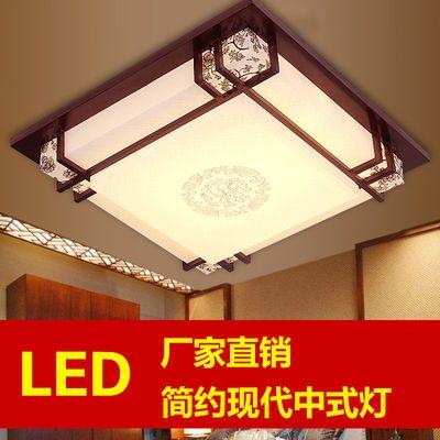 led中式吸顶灯客厅灯方形卧室灯房间灯书房实木灯具仿羊皮灯遥控