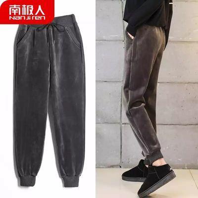 【南极人】好版型/加绒/薄款金丝绒休闲裤女士小脚裤子韩版女学生