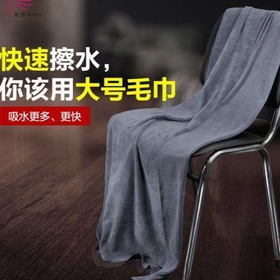 ?擦车巾擦车巾洗车专用大毛巾超大擦车巾30×60洗车手巾擦车巾吸