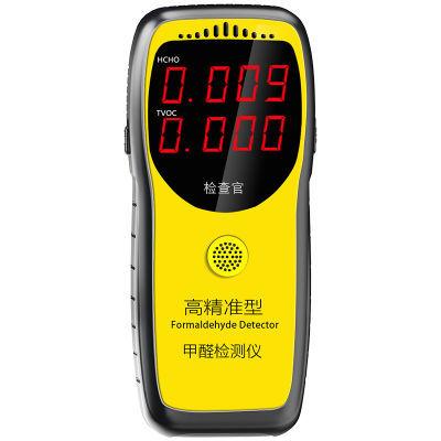 甲醛检测仪器家用室内专业苯空气质量测甲醛测试仪测试纸自测盒