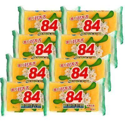 【8块】84好太太透明皂肥皂洗衣皂去污皂宝宝皂102克
