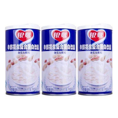 【6月新貨】銀鷺花生牛奶復合蛋白飲品370克*12罐整箱裝