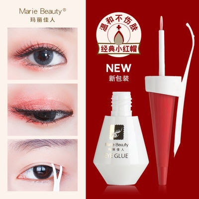 假睫毛双眼皮胶水防过敏超粘透明自然防水持久速干蕾丝胶水白色