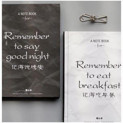 ?记事本情侣记事本恋爱日记笔记本子记事本硬皮方格笔记本记事本