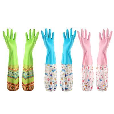 加长加绒橡胶洗碗手套乳胶皮加厚防水耐用厨房家务清洁洗衣服手套