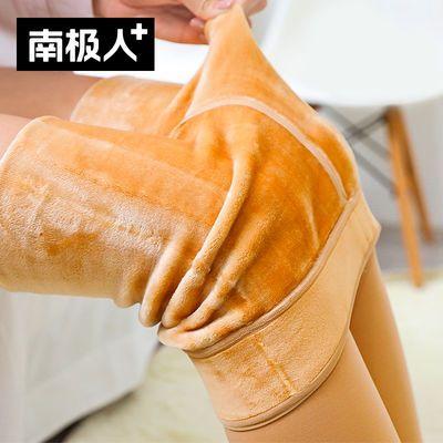 南极人+400/500克加绒加厚打底裤女秋冬保暖肤肉色踩脚连袜一体裤