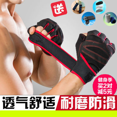 户外健身用品男女护腕半指手套男士骑行战术防滑防晒透气运动手套