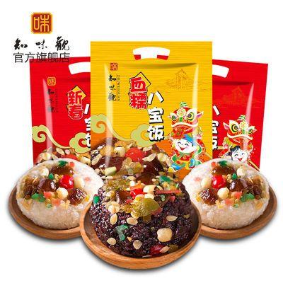 知味觀新春血糯米八寶飯組合裝 加熱速食米飯中華老字號杭州特產