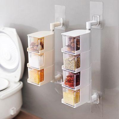厨房佐料盒粘贴式壁挂调味盒带勺子装调料的盒子旋转式调味品盒
