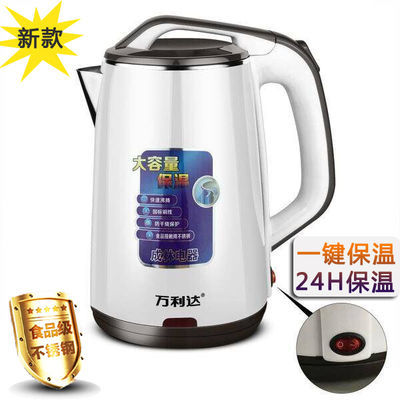 万利达电热水壶不锈钢电水壶大容量烧水壶家用开水壶保温自动断电