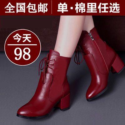 韩版短靴女春秋单靴2019新款粗跟马丁靴高跟雪地靴冬季女靴子短筒