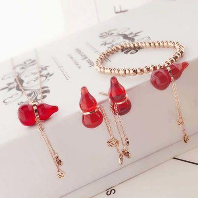 钱袋耳环项链手链套装 钛钢钱袋红葫芦耳环女 中国风招财玛瑙项链