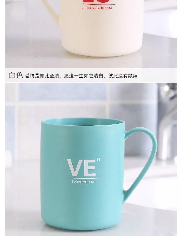 【48小时内发货】1-4个家用水杯漱口杯子情侣牙刷杯结婚刷牙杯洗漱杯可爱牙缸套装