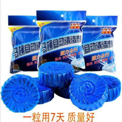 蓝泡泡洁厕灵马桶清洁剂尿垢清香型实惠装洁厕宝洁厕灵洁厕剂家用