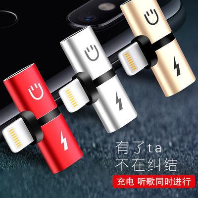 红米1手机膜全屏2手机膜发光数据线安卓5充电器头6器绕线器一加51