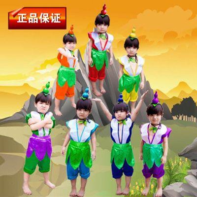 元旦儿童葫芦娃演出服装成人衣服环保表演服饰幼儿园舞台表演服