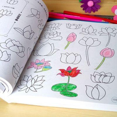 简笔画5000例一本就够儿童简笔画大全3-6-8-12岁幼儿园宝宝学画画