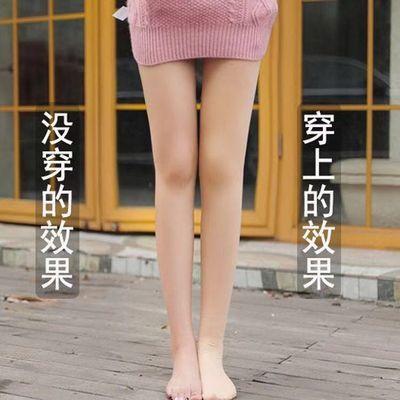 光腿神器女秋冬季加绒加厚一体裤肉色外穿春秋打底裤保暖裤子女