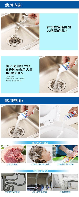 【48小时发货】强力管道疏通剂厕所除臭通马桶通厨房下水堵塞通渠粉毛发分解剂