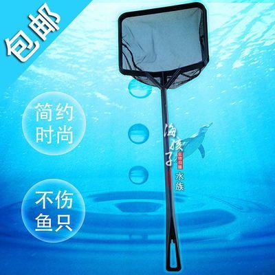 鱼缸鱼捞渔捞水族箱抄网捞鱼网兜圆方形手抄鱼网金鱼观赏鱼小鱼网
