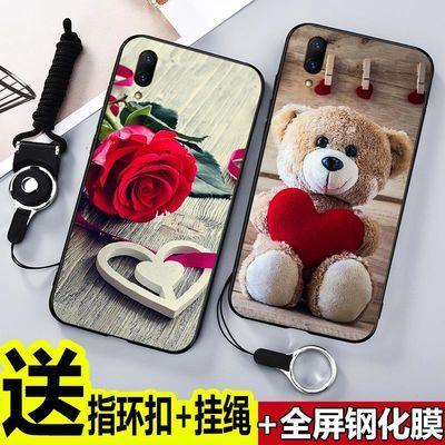 vivoy93s手机壳女款y93手机套s防摔硅胶软壳全包保护套卡通男个性