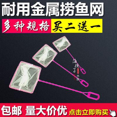 鱼捞小鱼网小渔网鱼捞网迷你型鱼缸网兜金鱼网捞手抄网渔捞捞鱼网