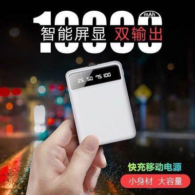 一体充电宝哆啦a梦充电宝充电宝毫安大容量通用充电宝25000毫安手