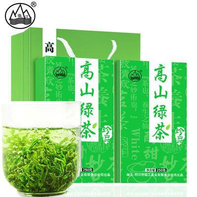 【买半斤送半斤】2020年新茶高山绿茶250g雨前云雾耐泡礼盒装茶叶