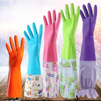 洗碗手套乳胶橡胶塑胶防水耐用厨房家务刷碗洗衣衣服胶皮加绒加厚