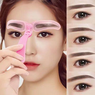 【画眉神器】21种眉形一字眉贴眉笔修眉刀修眉剪画眉修眉神器套装