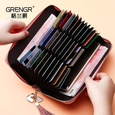 卡包女式多卡位钱夹大容量真皮卡夹拉链驾驶证卡套多功能一体钱包