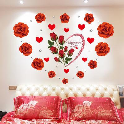 浪漫卧室玫瑰花墙贴温馨婚房床头贴纸客厅电视背景装饰品花卉贴画