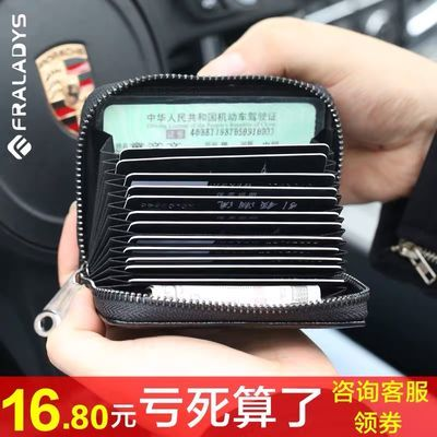 多功能卡包男女士卡套大容量拉链风琴卡包11卡位驾驶证皮套零钱包