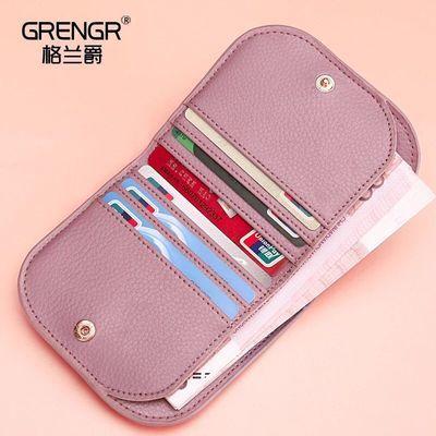 GRENGR 牛皮钱包女式短款韩版小清新超薄真皮钱夹搭扣迷你零钱包
