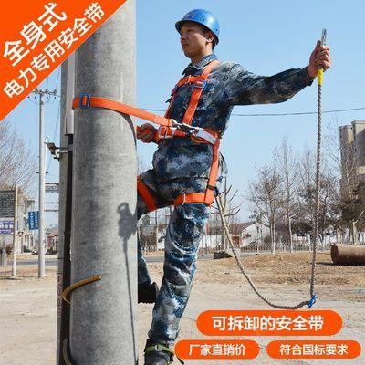 户外电工爬电线杆用双保险安全带国标加厚高空电力防坠落正品腰带