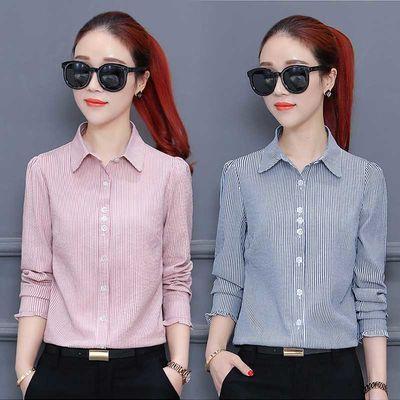 秋季条纹衬衫女长袖修身大码工装条纹衬衣女学生韩版宽松打底衫潮