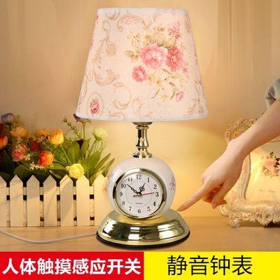 台灯卧室床头现代简约书房家用暖光房间带静音钟表触摸可调光台灯