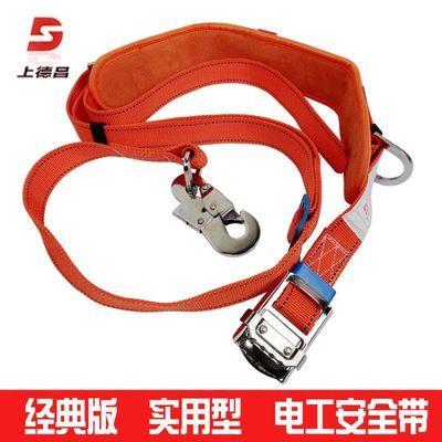 防坠落电工安全带腰带护腰加厚耐磨围杆带爬杆带红色国标高空作业