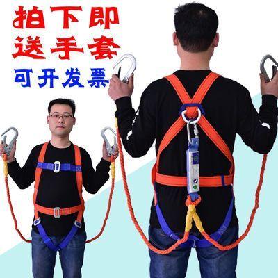 五点式安全带高空作业安全绳耐磨保险带全身保险绳双钩防坠落套装