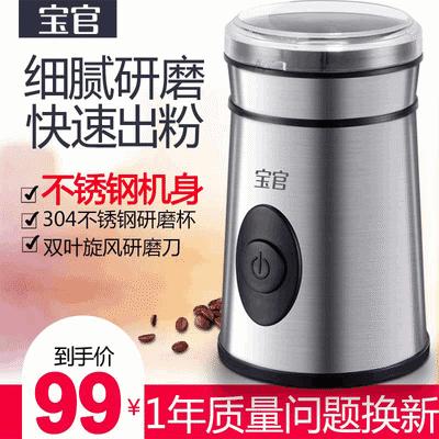 电动磨豆机磨粉机中药材粉碎机小型打粉机五谷杂粮咖啡豆研磨机
