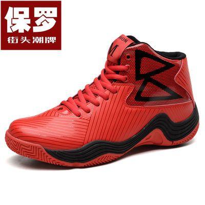 运动鞋科技 气垫;功能 防滑;鞋帮高度 高帮