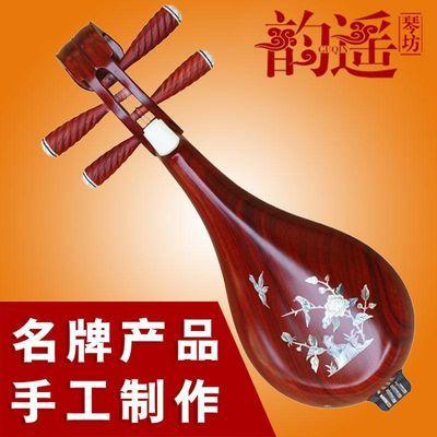 正品韵遥民族乐器厂柳琴特制红木柳琴 厂家直销5折包邮 赠超值