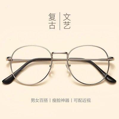 钛合金眼镜近视框架男女士时尚防变色太阳学生韩版可爱配远网红潮